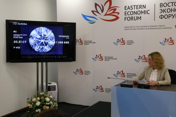 «Алроса» открыла алмазный центр воВладивостоке